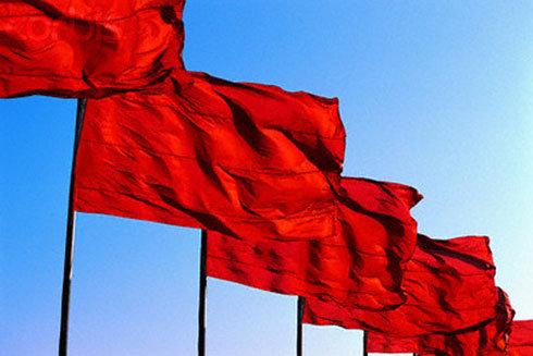 Røde Faner